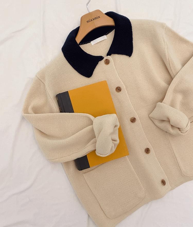 ESSAYContrast Collar Button-Front Cardigan