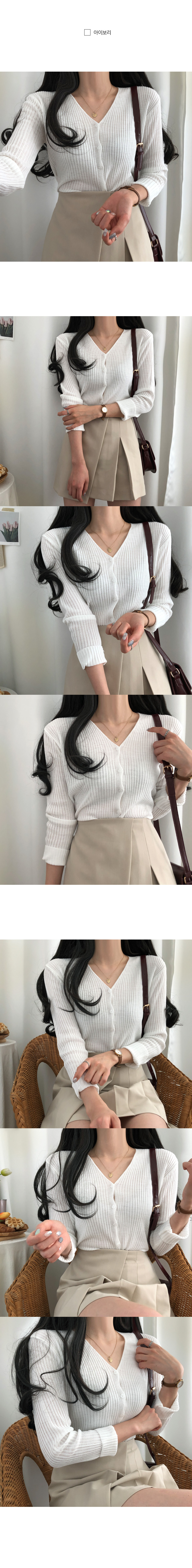 Lucina Ribbed button v cardigan