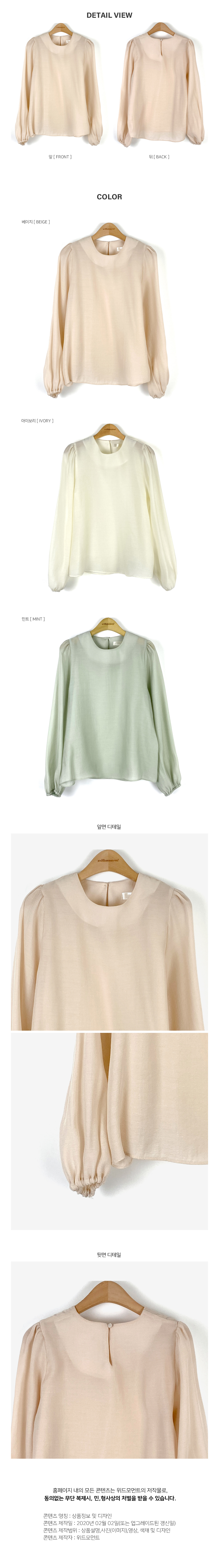Stay Clean Blouse-3color