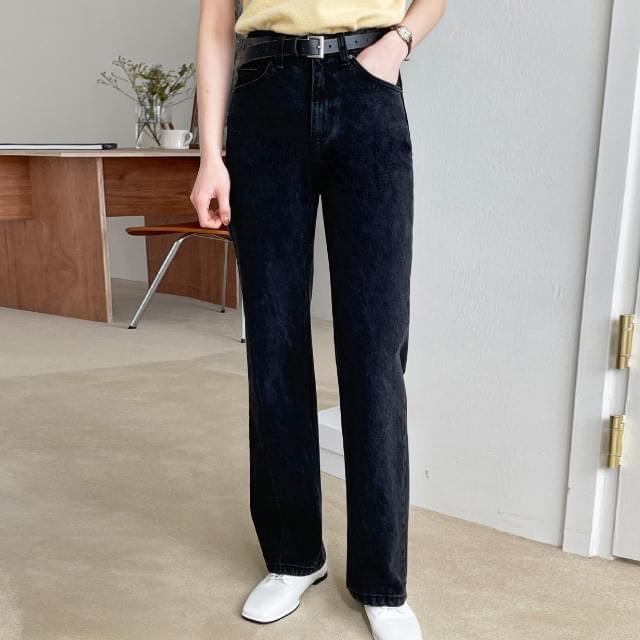 Midnight high waist black jeans