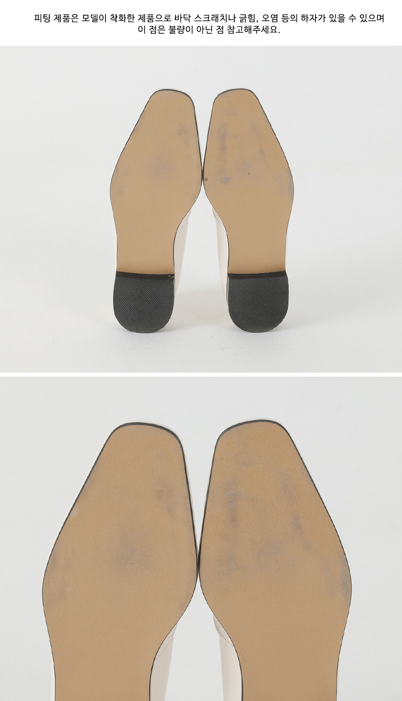Sharp Square Flat Loafers