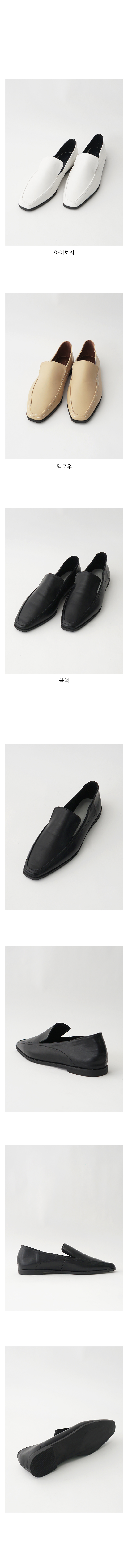 slim and sharp loafer