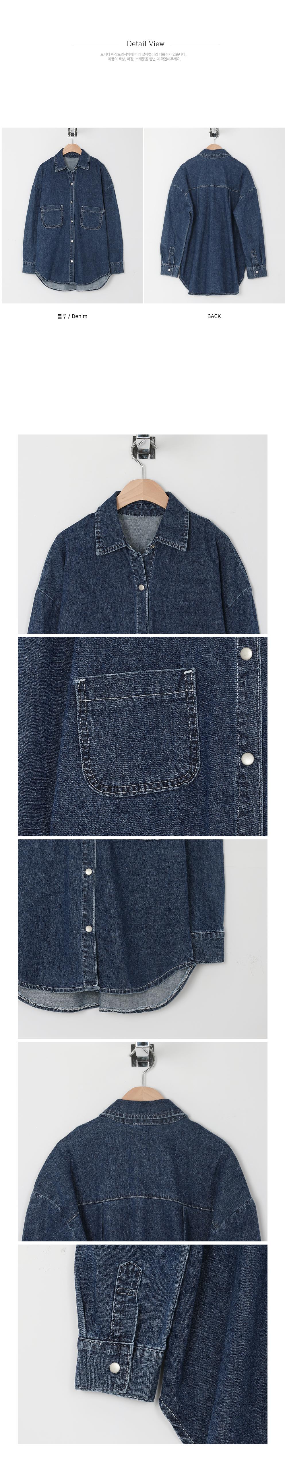 Stern Denim Shirt Jacket
