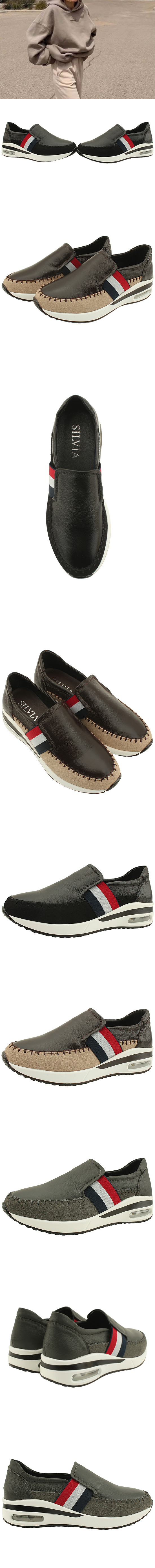 Cowhide 3-wire banding air slip-on gray