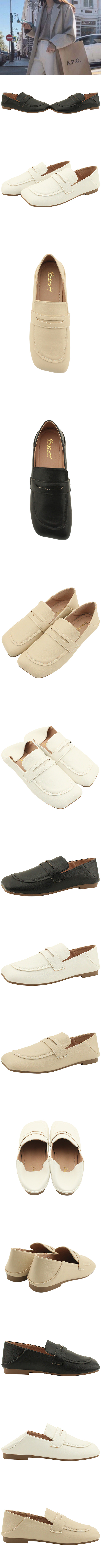Square Toe Babuche Penny Loafers Beige