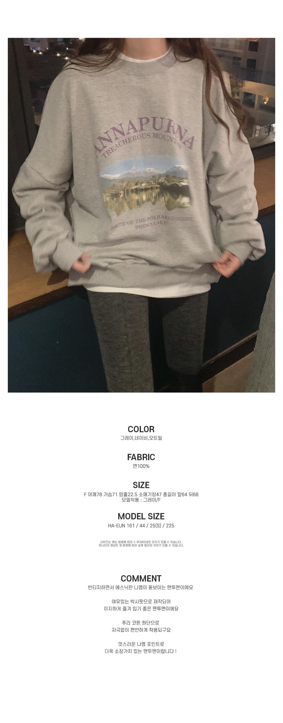 Luffy printing Sweatshirt