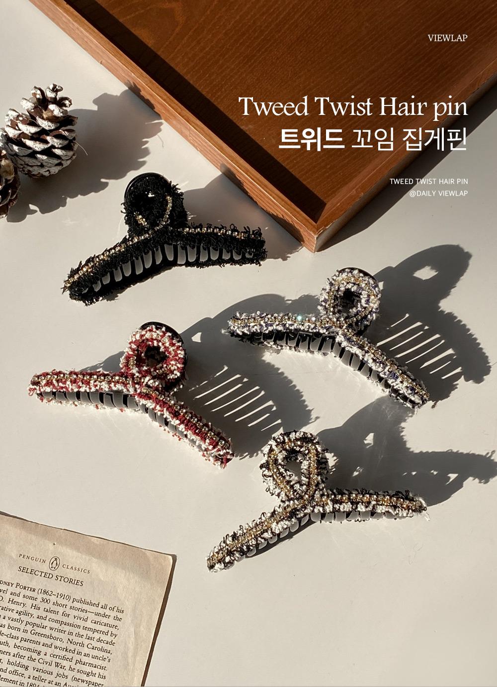 Tweed twist pin 4color