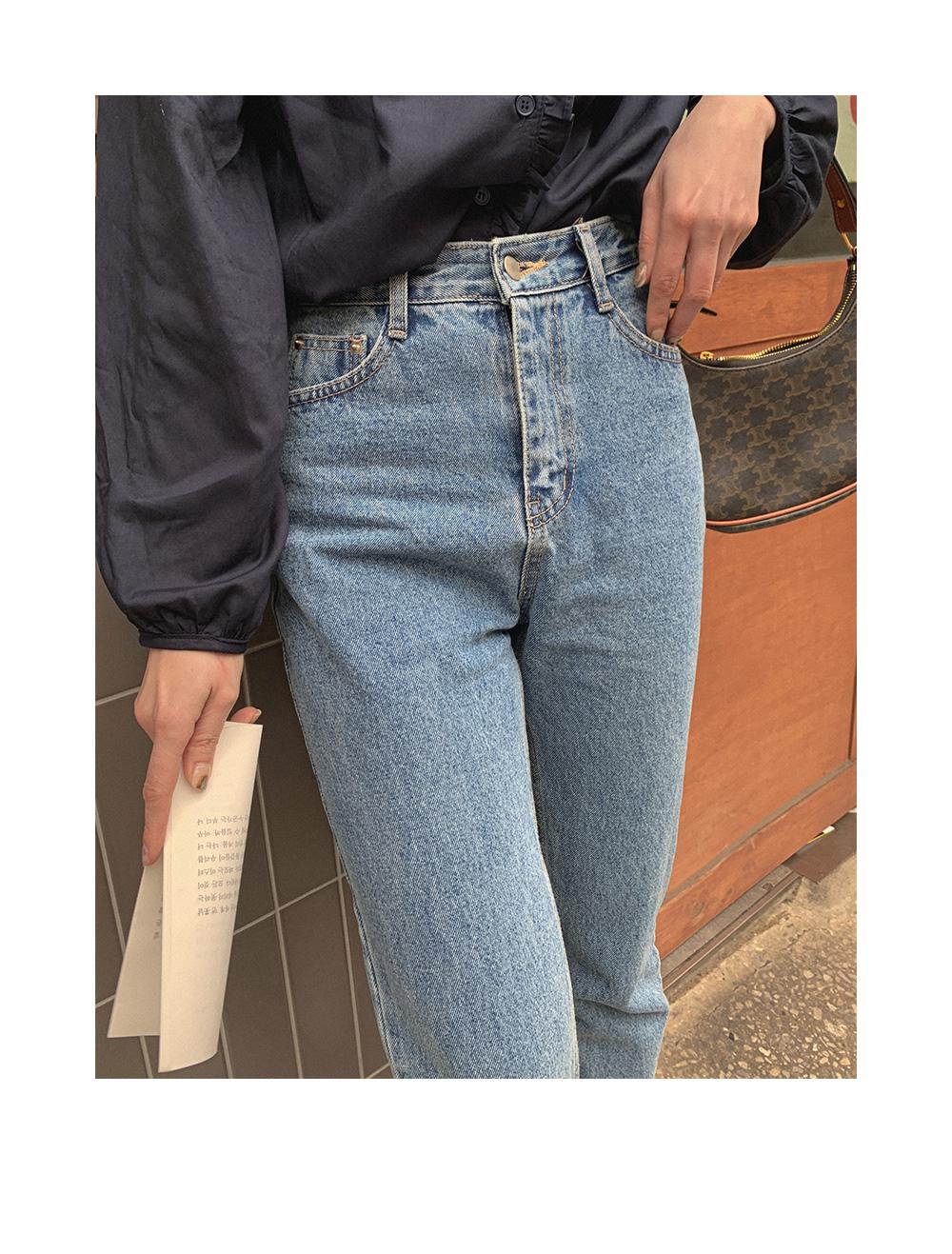 Gren straight denim pants