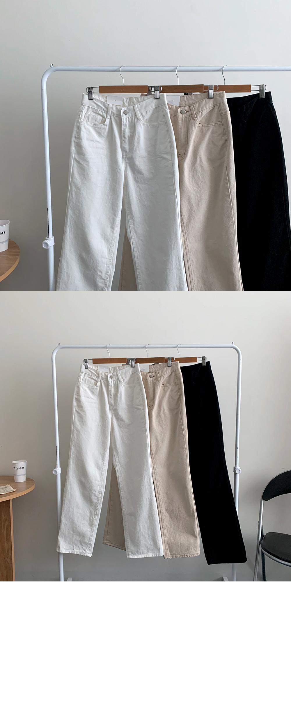 Bean Cotton Cotton Wide Pants