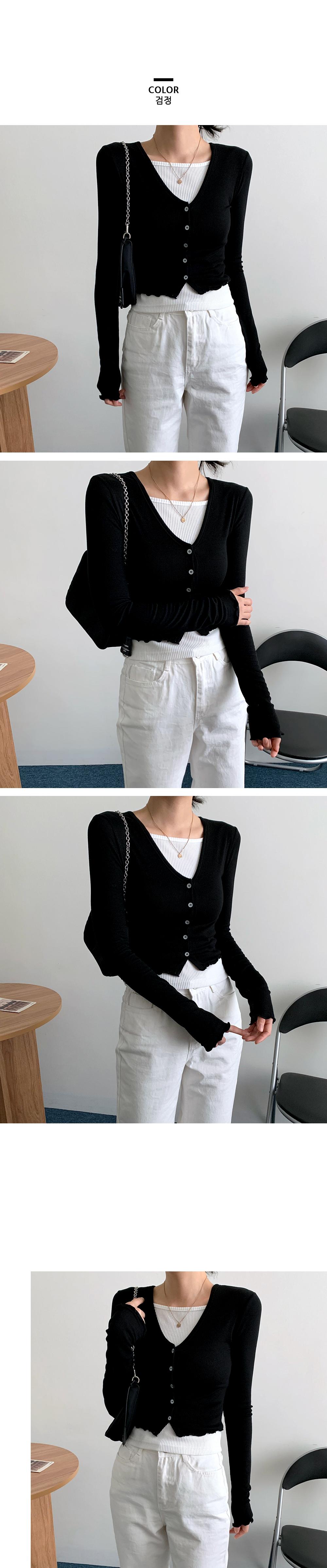 V-Neck straight crop cardigan