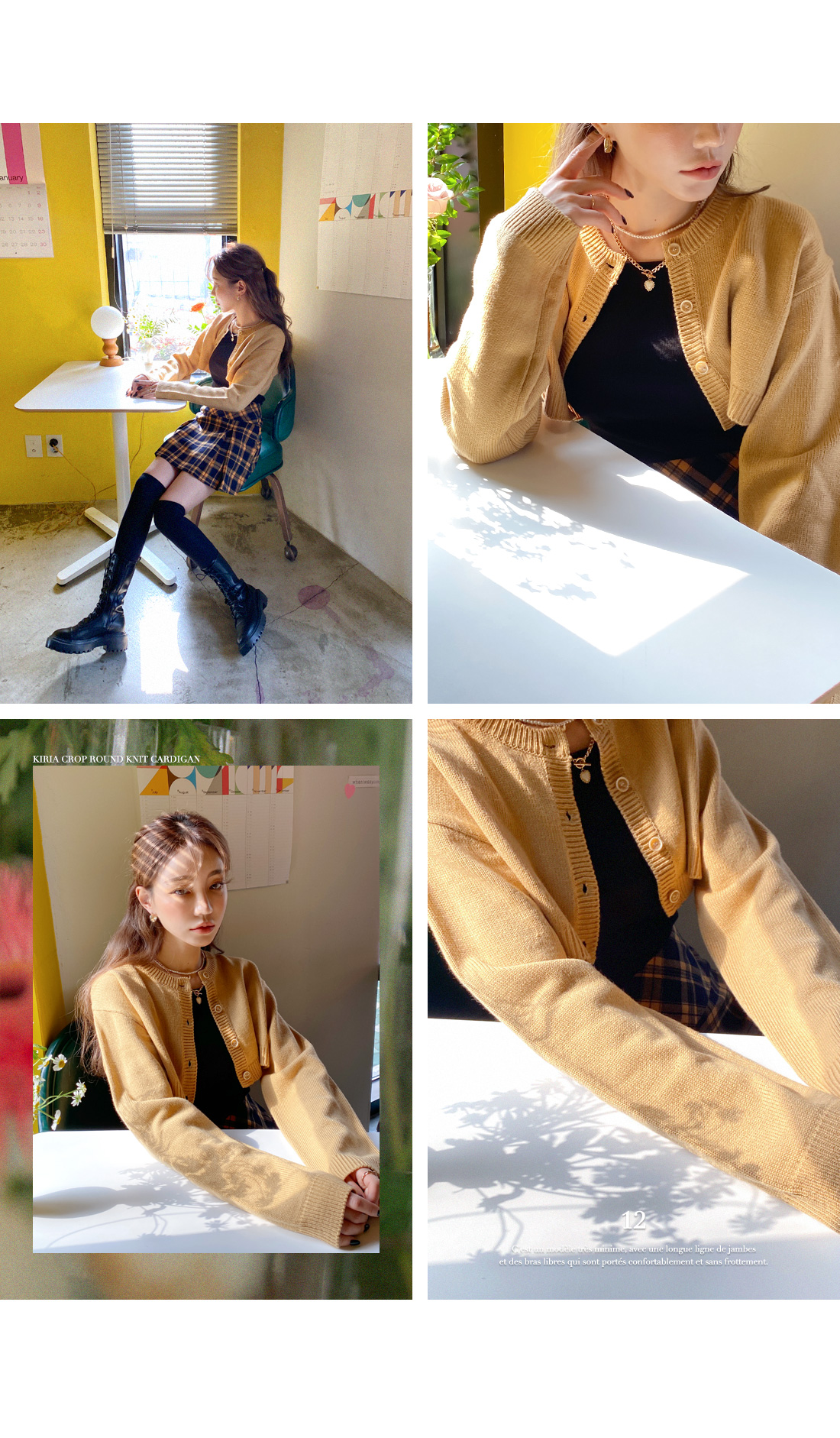 Loose Fit Cropped Cardigan