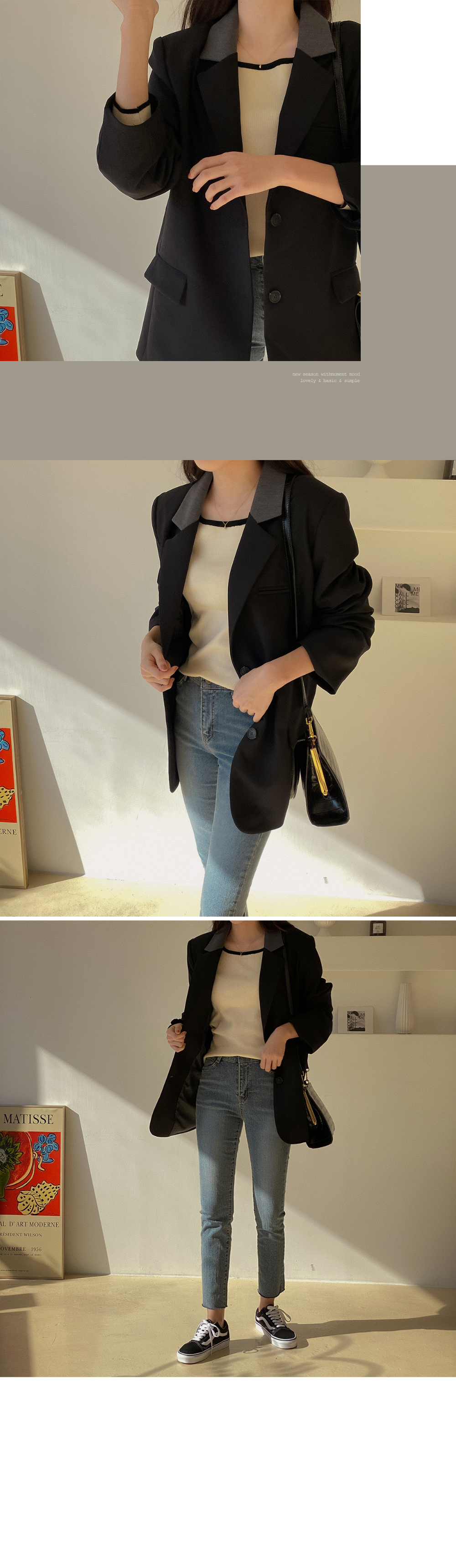 Color Matching Jacket-2color