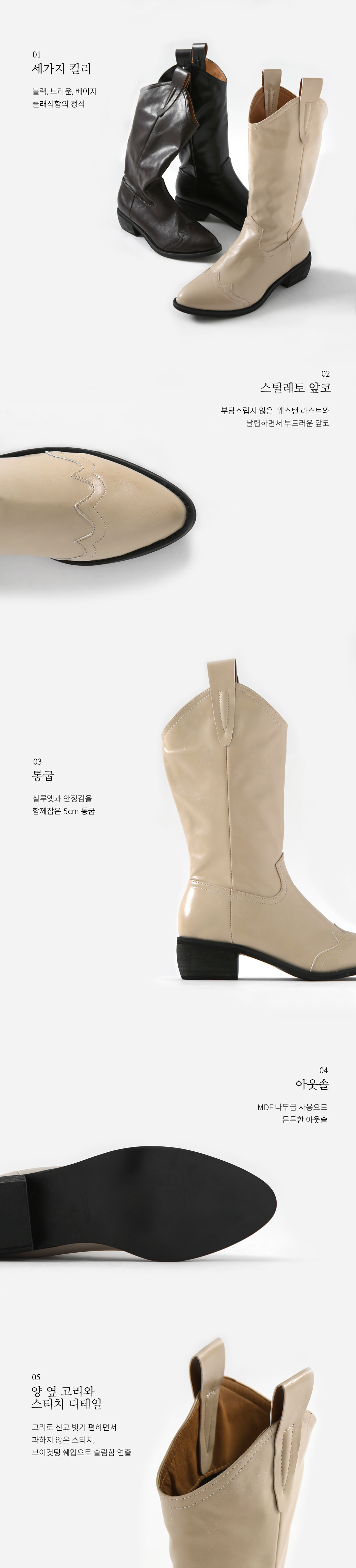 Area Western Middle Boots BLLTT4c189