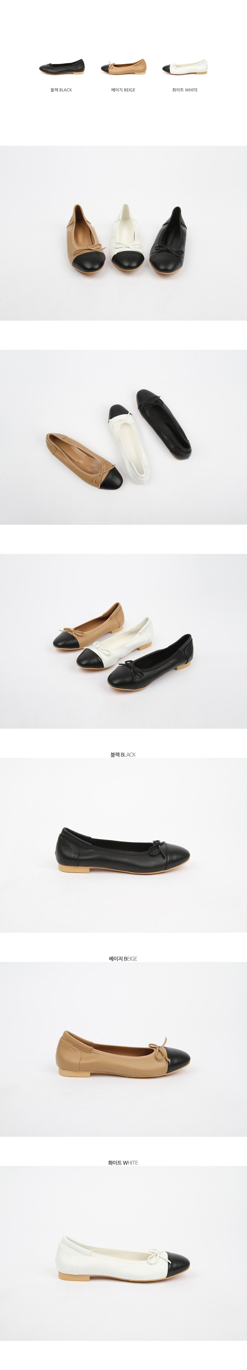 Andy color ribbon flat shoes 3color