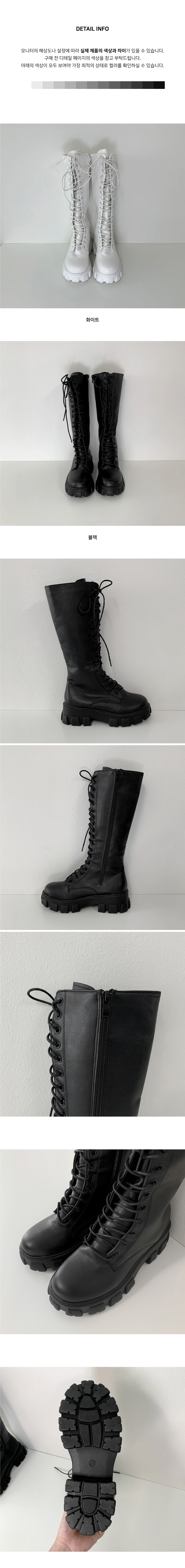 Bloody full-heeled lace-up long walker boots