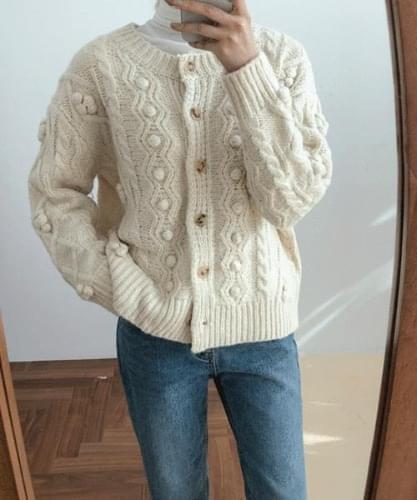 Ver wool wool cardigan