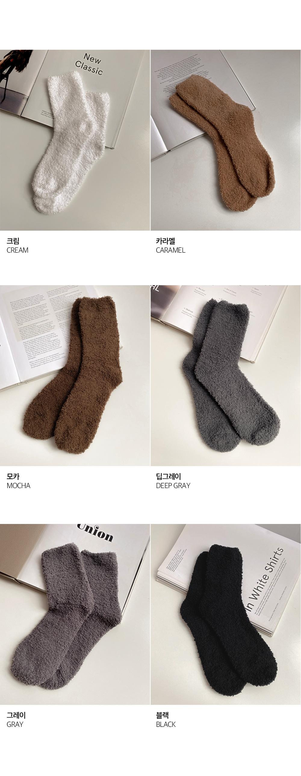 Microfiber Plain Soft Sleep Socks Set of 6