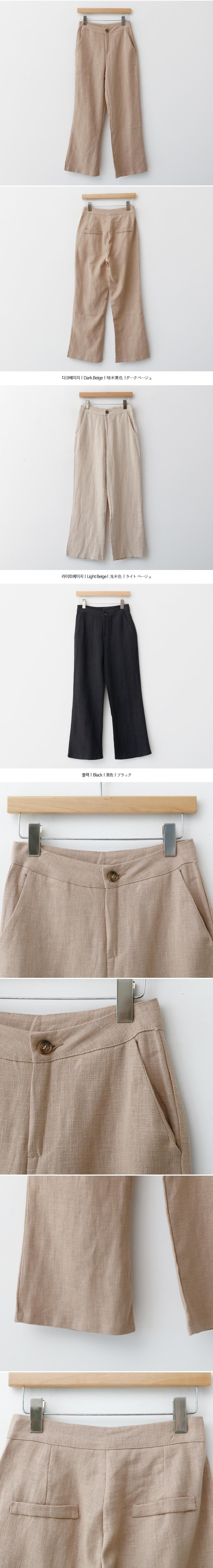 Soi linen wide pants