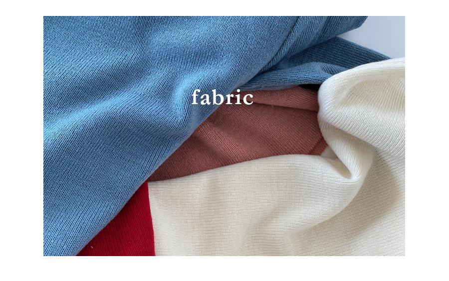 Julie Square Neck Basic Knitwear