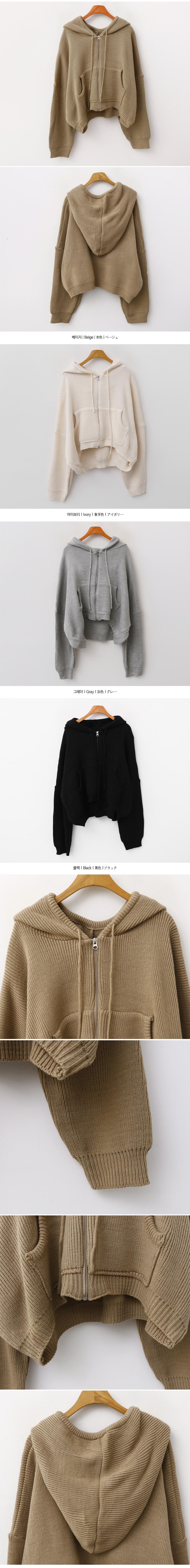 Hooded Knitwear Zip-Up