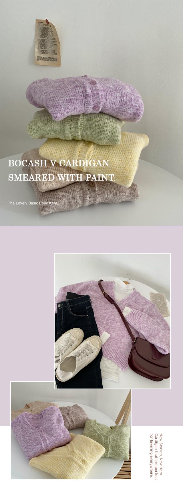 Painted shading V cardigan