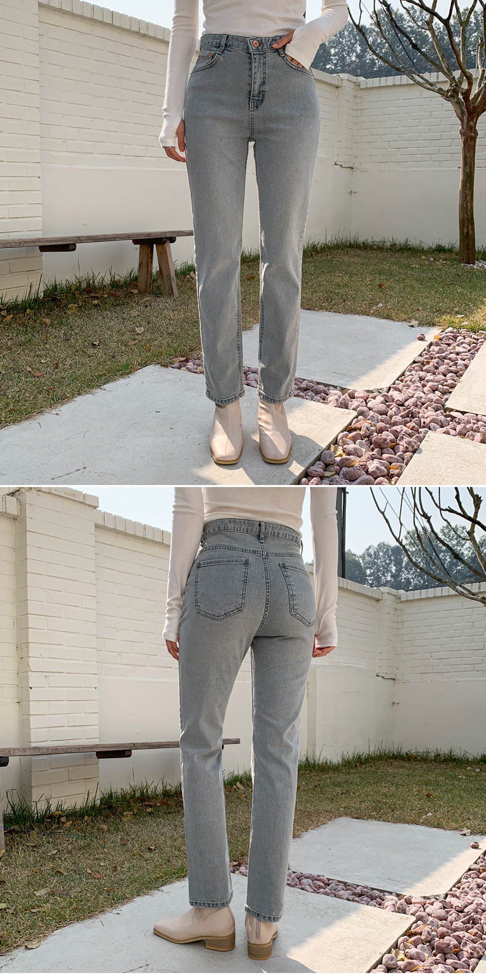 Sky Denim Pants