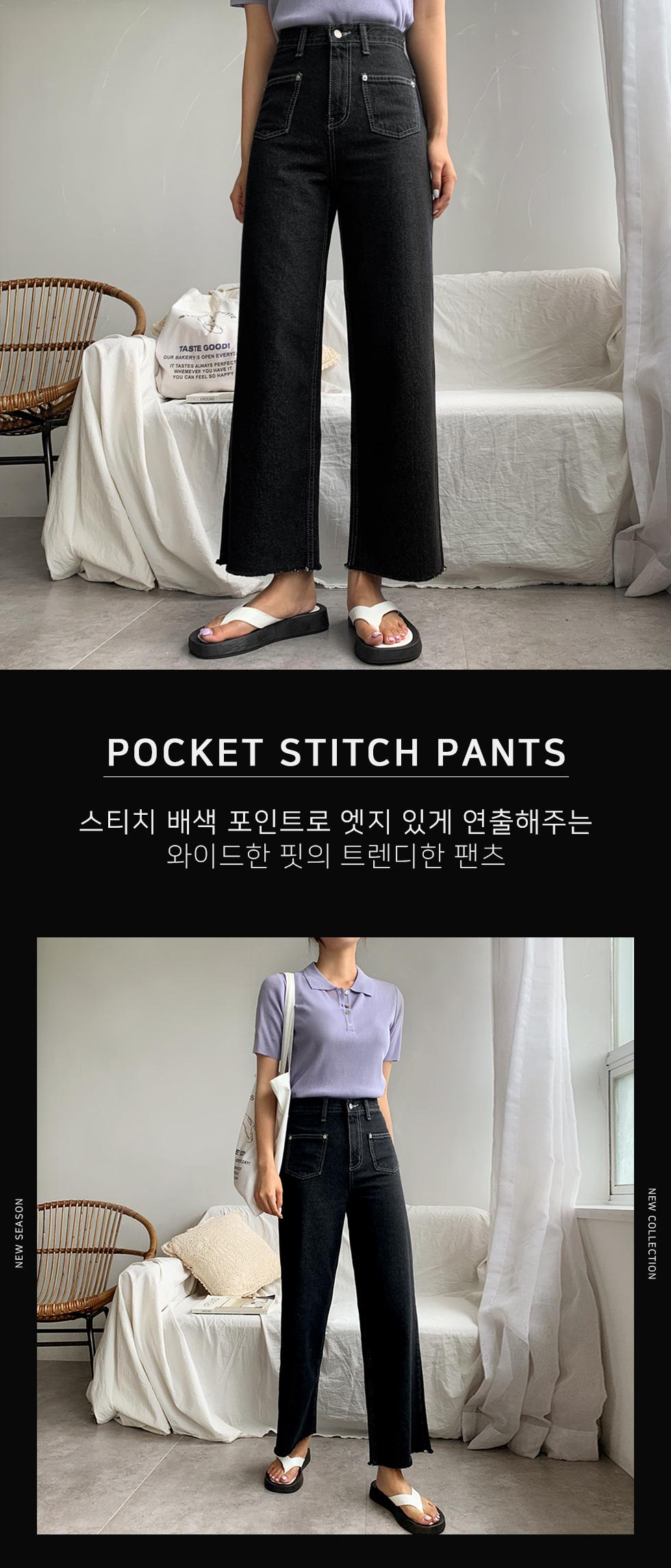 Pocket Stitch Wide