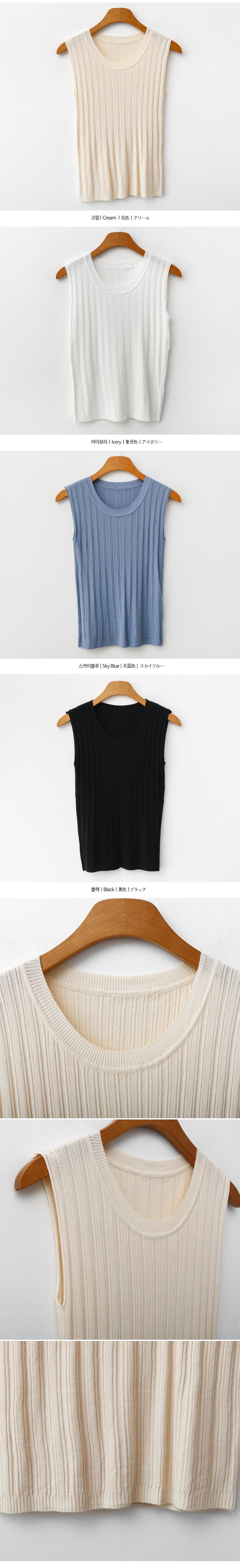 Knitwear Label Sleeveless