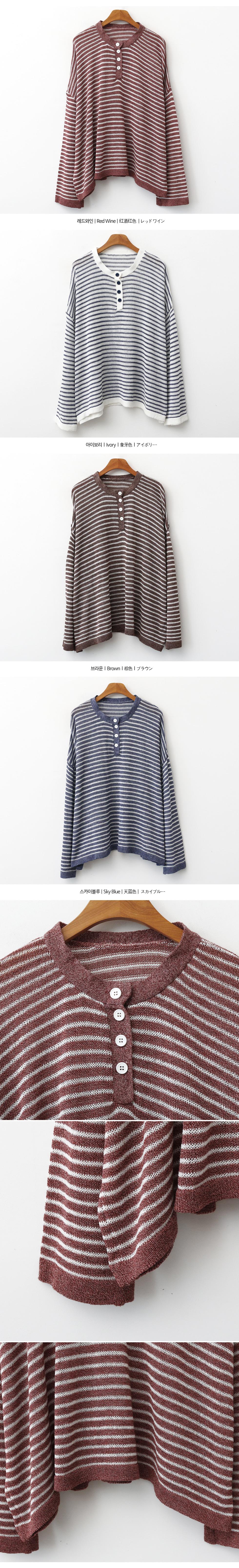 Striped Rouge Knitwear