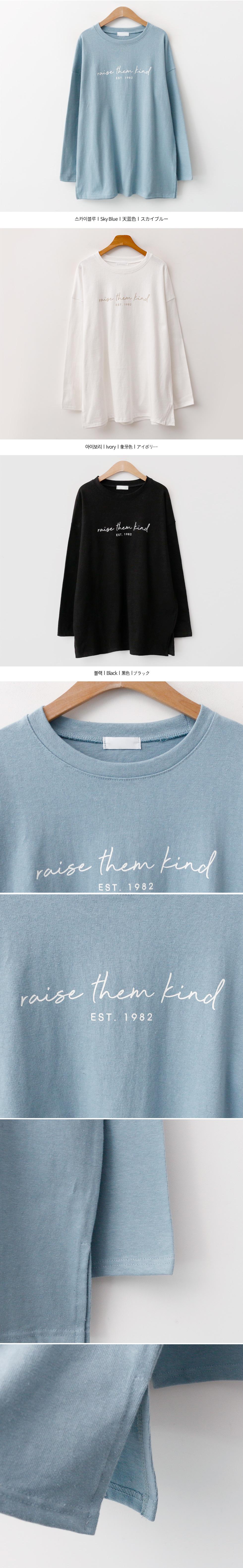 Lettering T-shirt