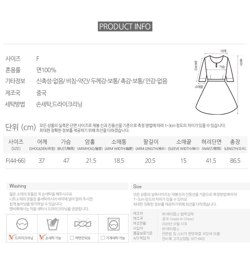 Rub and Lab Mini Dress