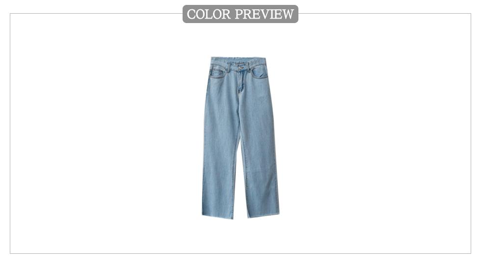 Summer Date Denim Pants