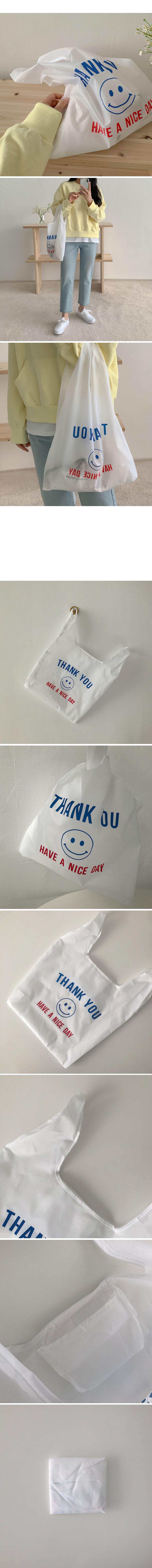 Smile Drink Bag