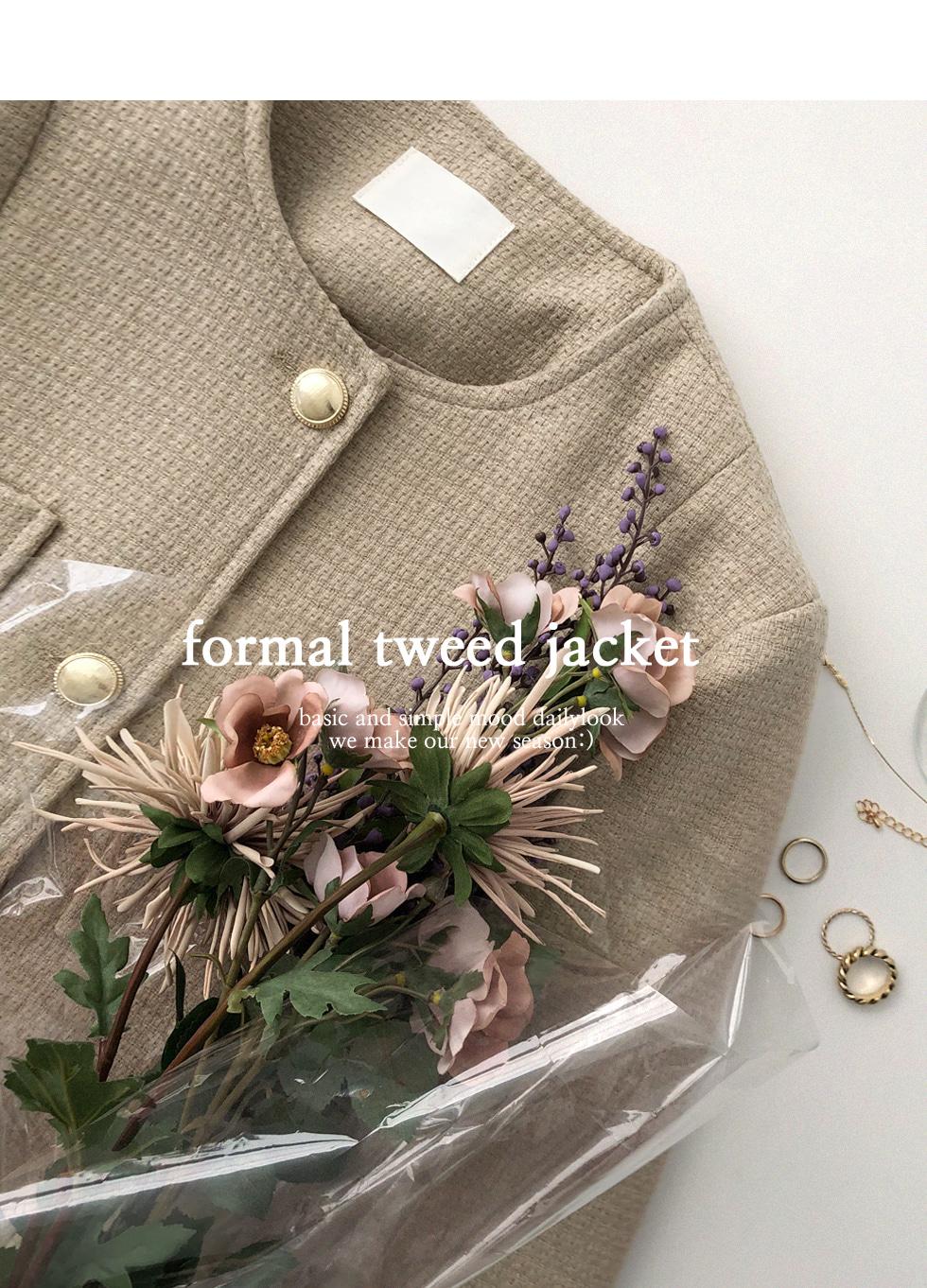 Shree Tweed Jacket