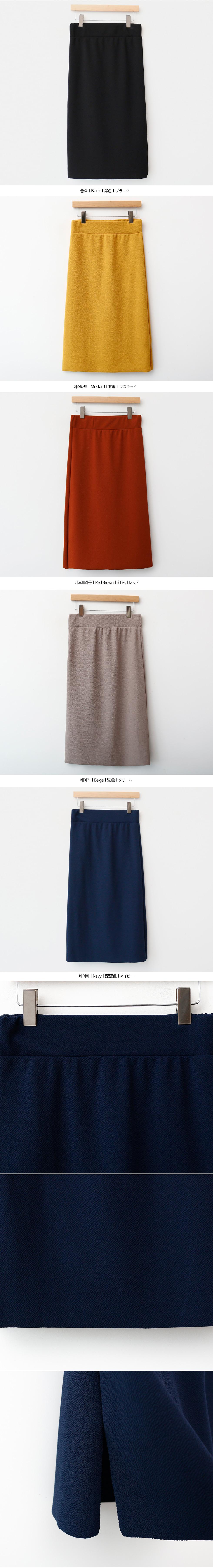 Deli Pose Skirt