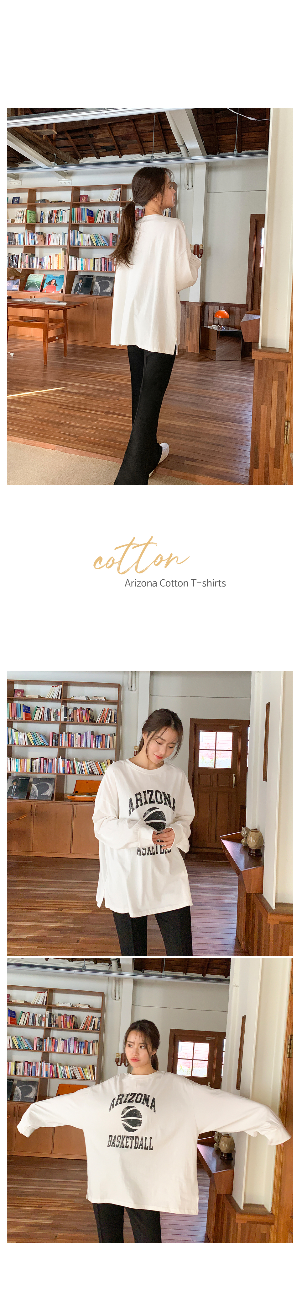 Arizona cotton T-shirt