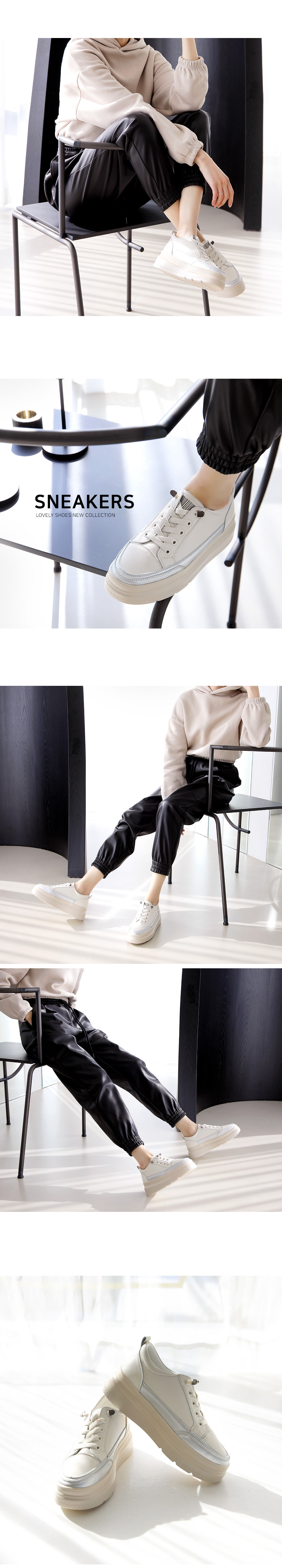 Charming Leather Thick Heel Sneakers 5cm