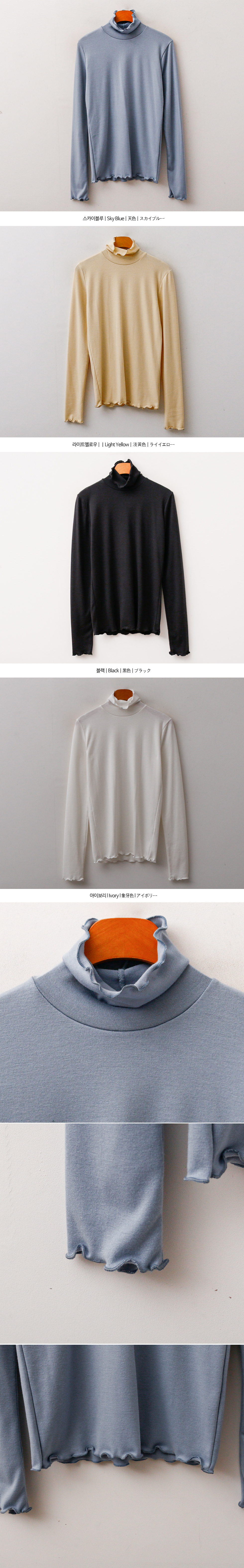 Dao Wave Turtleneck T-shirt