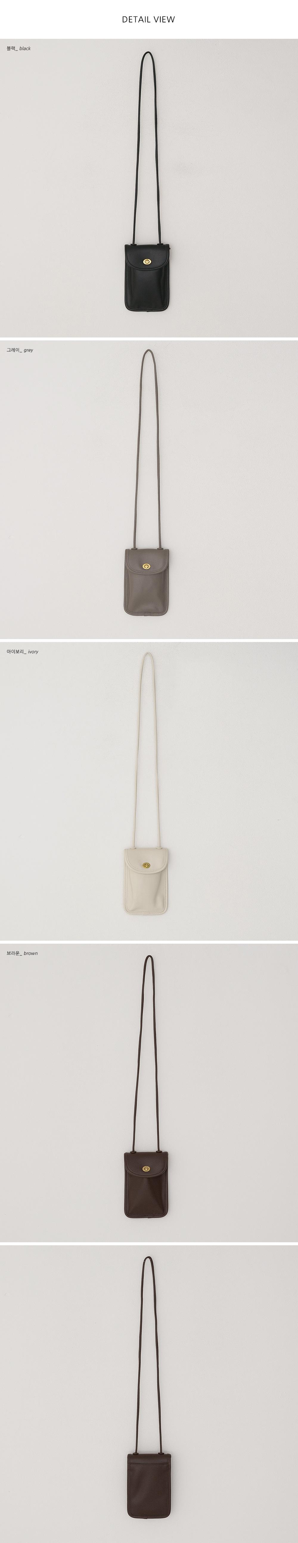 Ella minimalist cross bag