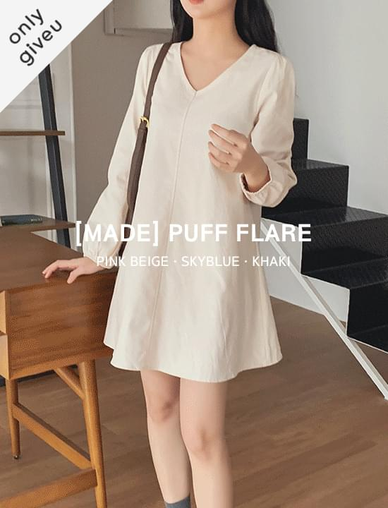 Puff Flare Dress (Long Sleeve Ver)