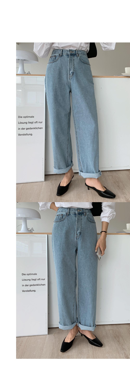 Avon Blue pants