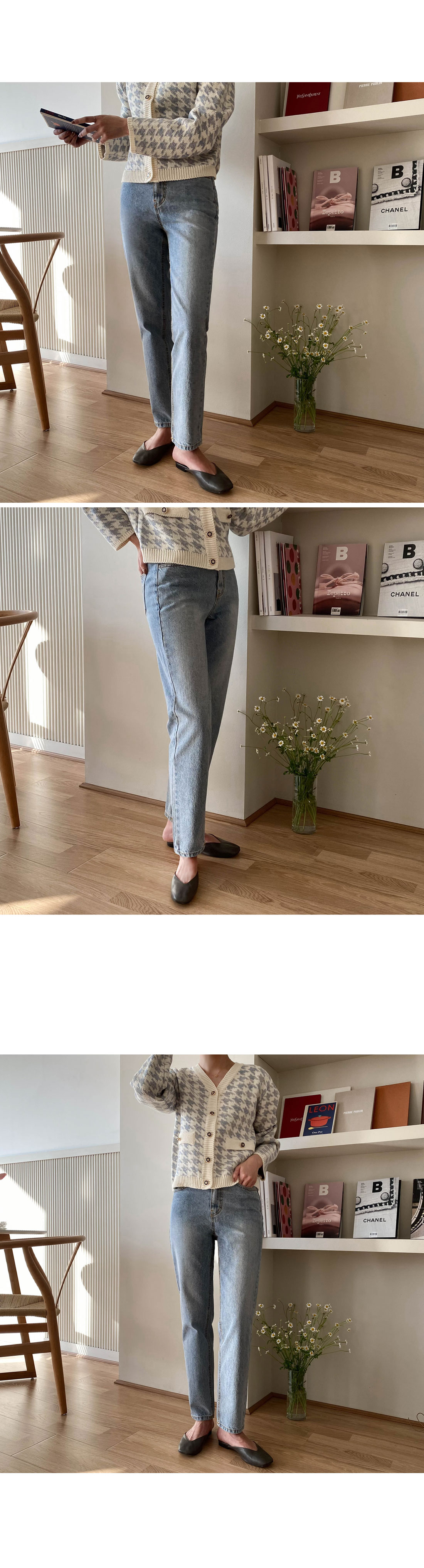 Luca Cover Date Fit Light Blue Pants
