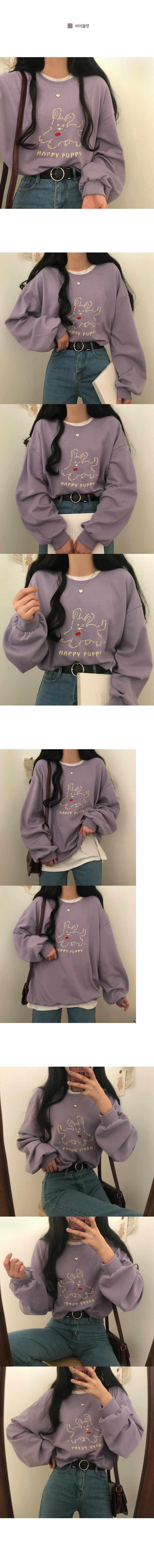 Happy Puppy Embroidered Loose Sweatshirt