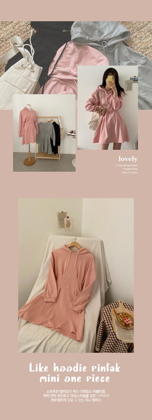 Like Hood Pintag Mini Dress