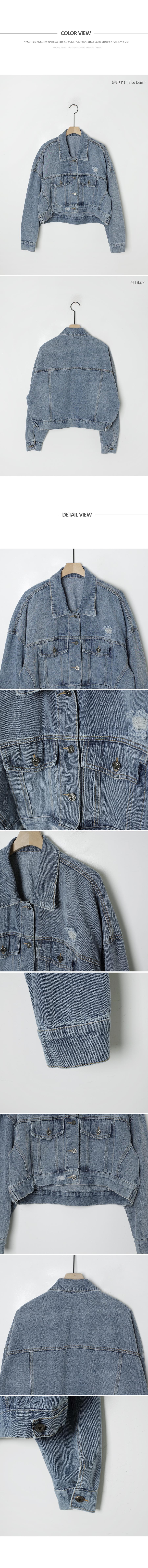 Loose-fit cropped denim jacket