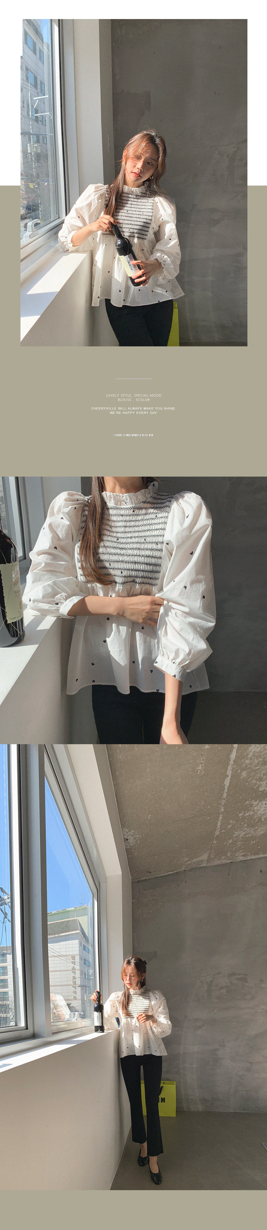 Hatu Hatu smoke embroidered blouse