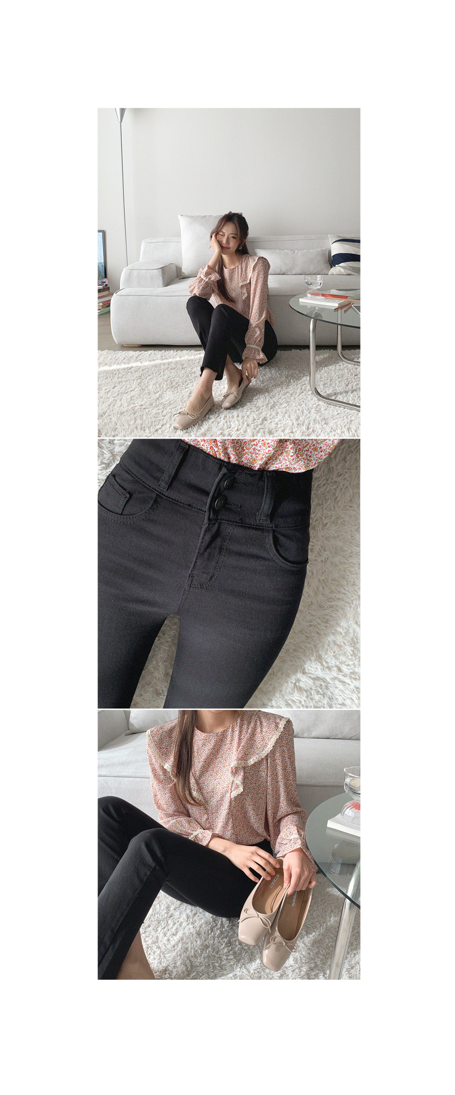 Cheese-like tension hidden banding Flared pants