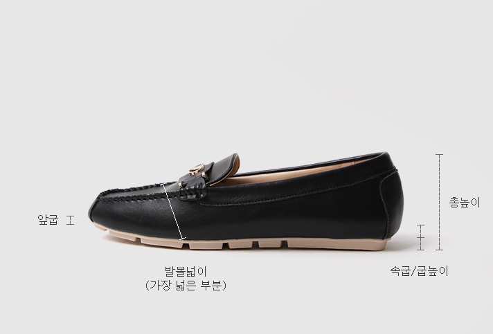 Incomparable height loafers 2cm