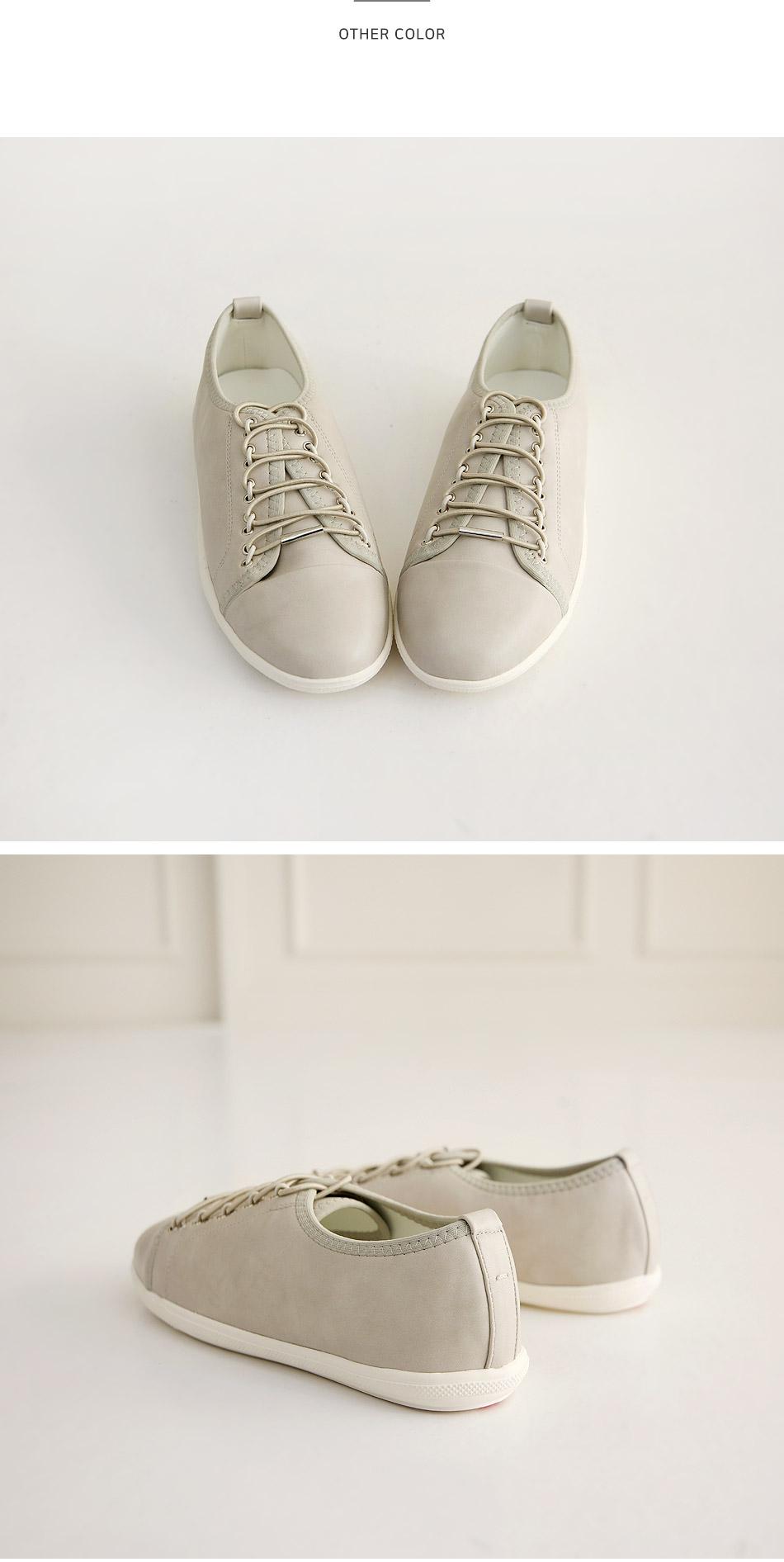 Admire sneakers 1cm