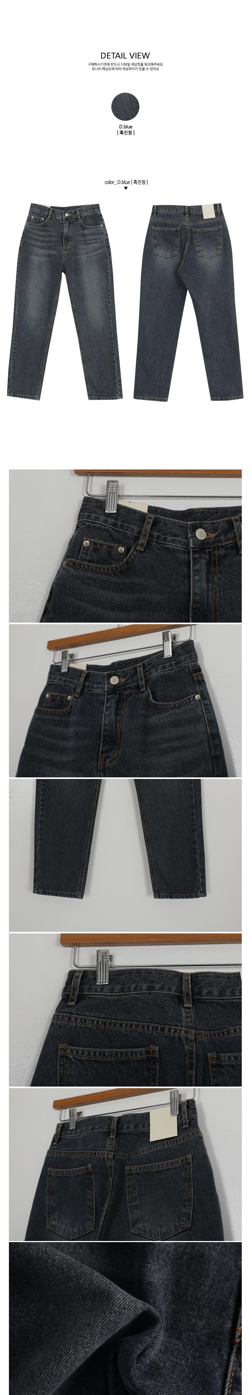 Drell Denim Pants